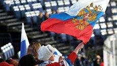 Российские болельщики. Архивное фото