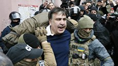 Задержание Михаила Саакашвили сотрудниками СБУ в Киеве, Украина. 5 декабря 2017
