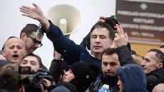 Бывший губернатор Одесской области Михаил Саакашвили, освобожденный своими сторонниками после задержания сотрудниками правоохранительных органов Украины в Киеве. 5 декабря 2017