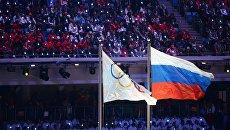 Олимпийский флаг и флаг России на Играх в Сочи