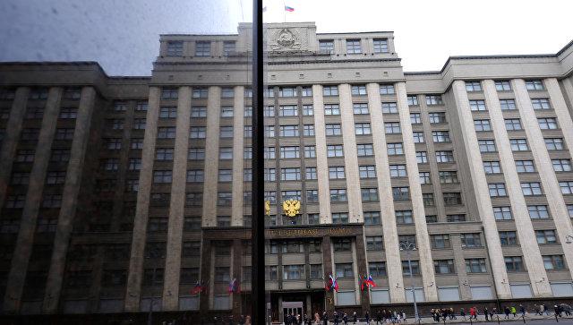 Госдума РФ запретила вход в здание журналистам СМИ, признанных иноагентами