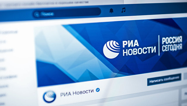 РИА Новости снова лидирует по популярности в соцсетях
