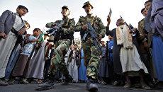 Повстанцы-хуситы в Йемене. Архивное фото