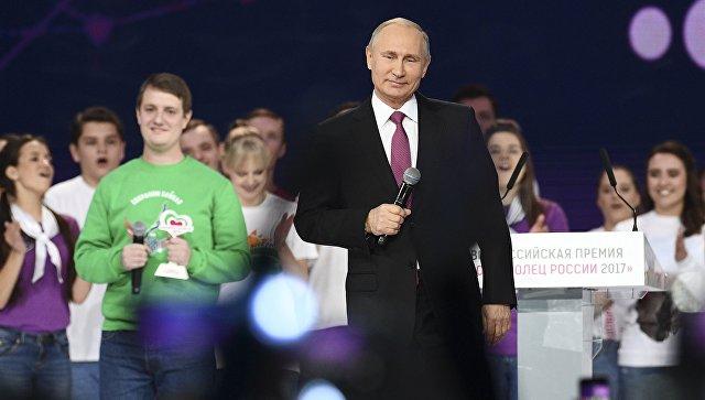 Президент РФ Владимир Путин на церемонии вручения премии Доброволец России - 2017. 6 декабря 2017