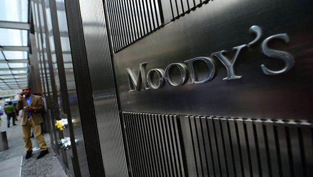 В Moody's рассказали, как новые санкции могут сказаться на рейтинге России
