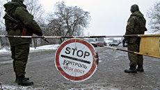 Блок-пост на окраине Горловки. Архивное фото