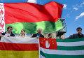 Флаг Белоруссии, Абхазии, Осетии