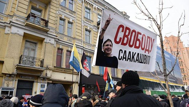 Участники акции в поддержку Михаила Саакашвили у здания суда в Киеве. 11 декабря 2017