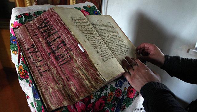 Богослужебная книга. Архивное фото