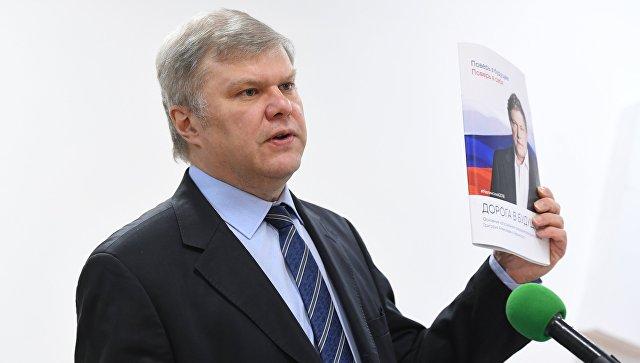 Сергей Митрохин. Архивное фото