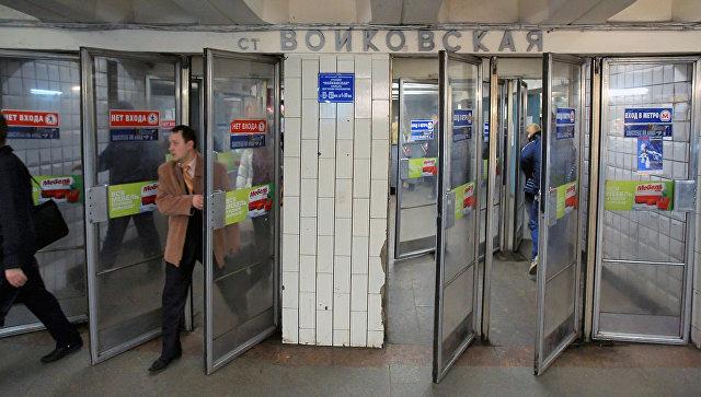 Три станции зеленой ветки московского метро закроются на выходные