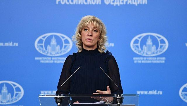 Официальный представитель министерства иностранных дел России Мария Захарова во время брифинга в Москве. 13 декабря 2017