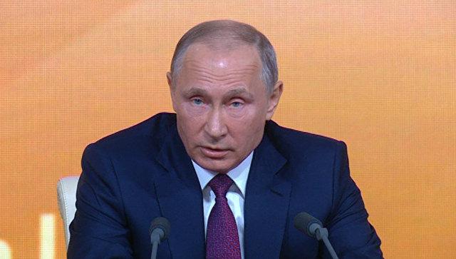 Анекдот от Путина и самые яркие цитаты с большой пресс-конференции
