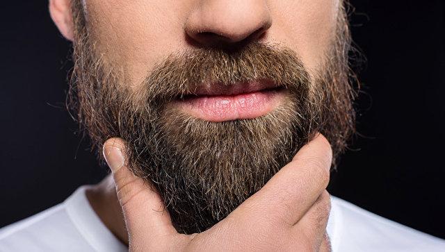 Борода. Архивное фото