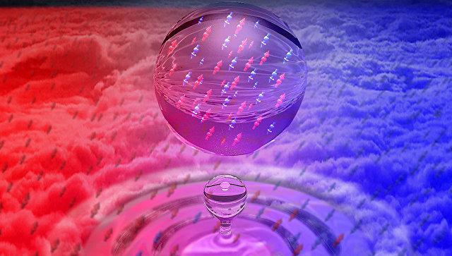 Так художник представил себе квантовую жидкость, созданную испанскими физиками