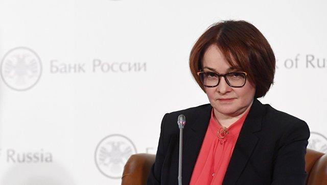 Центробанк ухудшил прогноз оттока капитала из РФ в 2018г