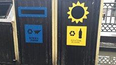 Контейнеры для раздельного сбора мусора в Малом Патриаршем переулке в Москве. Архивное фото
