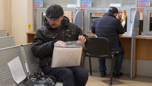 Посетители в отделении Пенсионного фонда РФ. Архивное фото