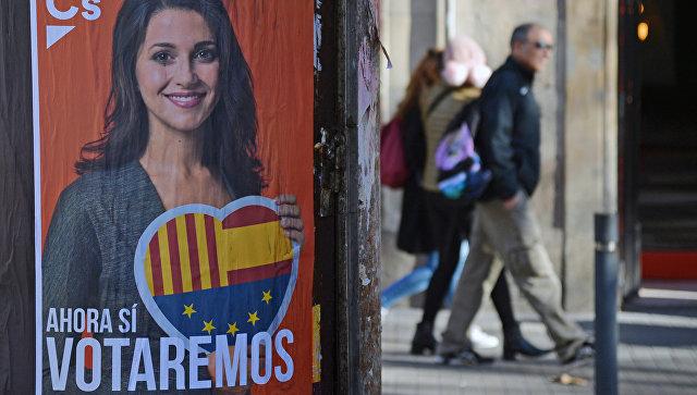 Экзитпол продемонстрировал победу приверженцев независимости навыборах вКаталонии