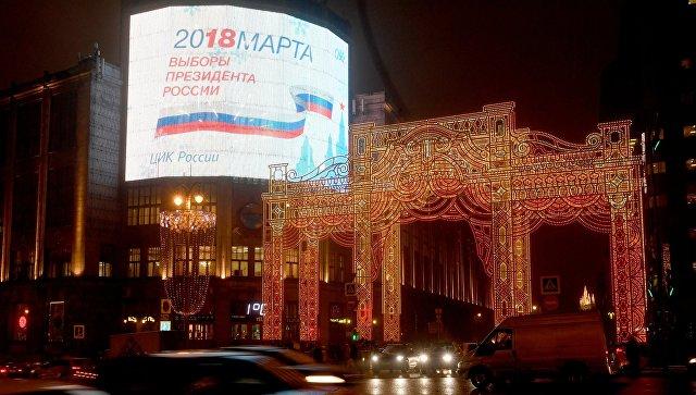 Партия «Честно» выдвинула Романа Худякова кандидатом впрезидентыРФ