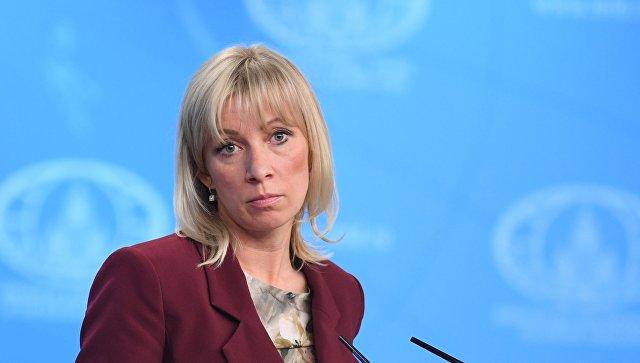 Под санкциями США находятся 200 россиян, заявили в МИД
