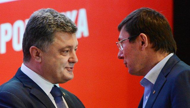 Президент Украины Петр Порошенко и избранный глава партии Солидарность, Юрий Луценко на съезде в Киеве