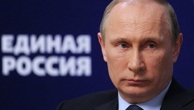 ЕР заслужила лидерство реальными делами, заявил Путин