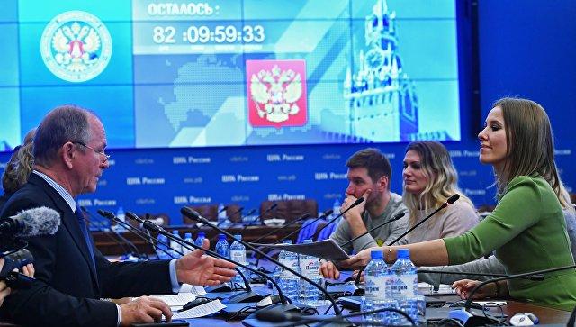 ВКГИ охарактеризовали 1-ый этап избирательной кампании вРФ
