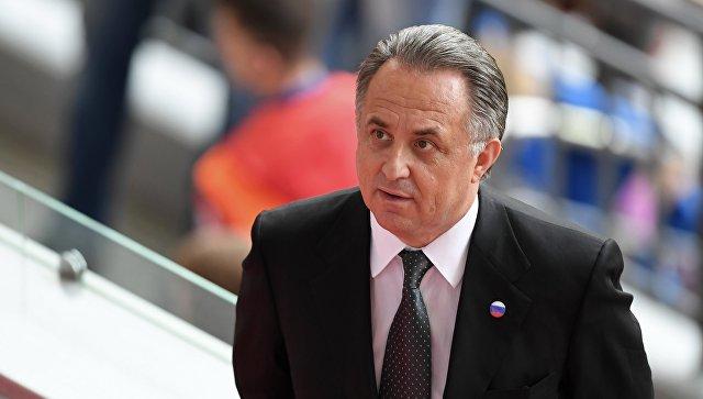 Виталий Мутко за прошедший год заработал неменее 7-ми млн. руб.