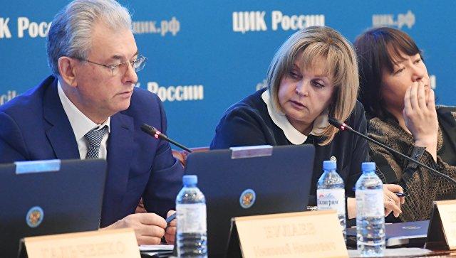 Памфилова не одобряет слова Собянина о намерении голосовать за Путина