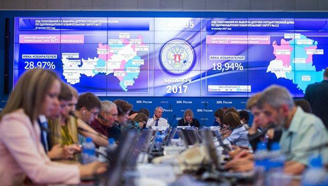 Работа ЦИК России в единый день голосования. Архивное фото