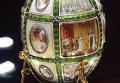 Императорское пасхальное яйцо работы Фаберже