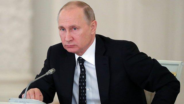 Путин призвал избавить РФ от«серой зоны» вэкономике