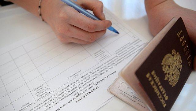 ВЕкатеринбурге открылись пункты для сбора подписей вподдержку Путина