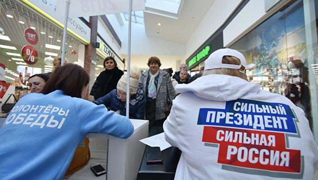Крым и президентские выборы: «Къырым бирлиги» поддержит Владимира Путина