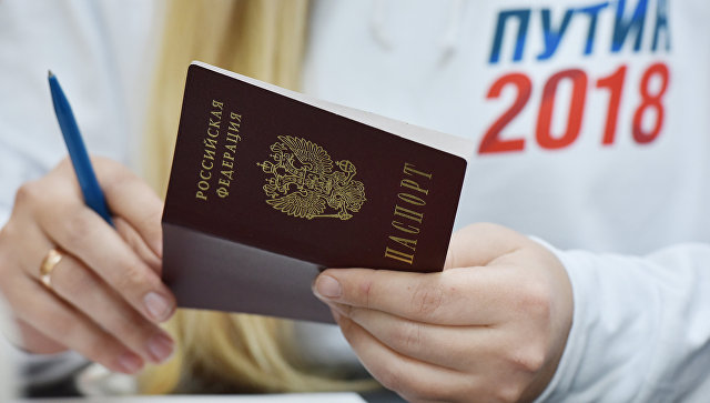Путин к 5 января потратил на избирательную кампанию 13,4 млн рублей