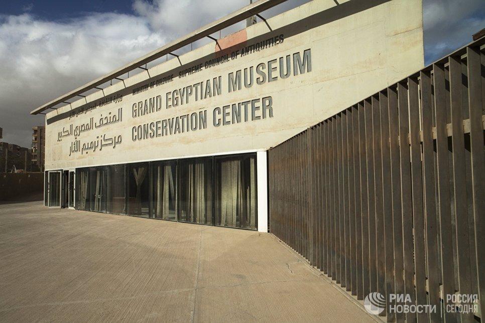 Картинки по запросу новый музей в гизе картинки