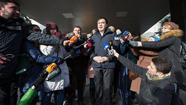 Михаил Саакашвили прибыл в офис управления Службы безопасности Украины в Киеве на допрос в рамках уголовного дела о содействии участникам преступных организаций. 10 января 2018