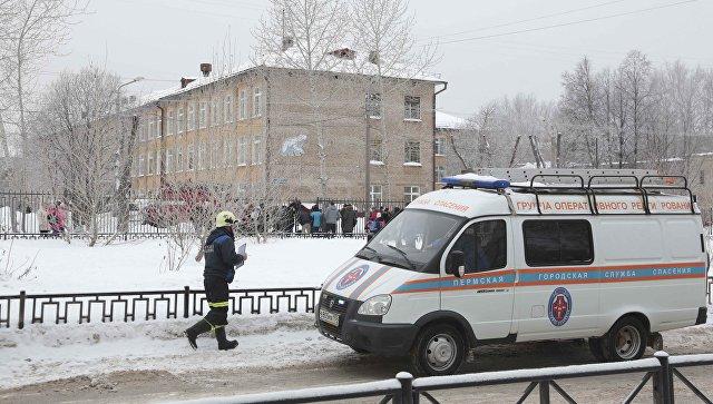 Нападение на школу в Перми. Архивное фото