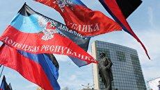 Митинг в честь годовщины провозглашения ДНР в Донецке. Архивное фото