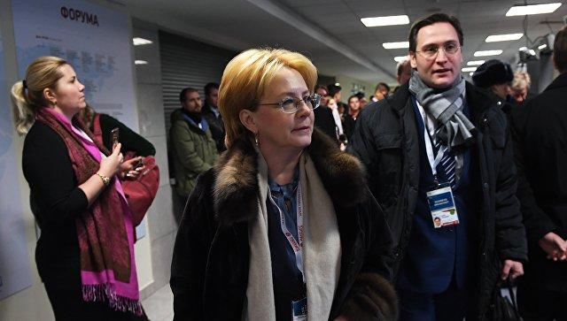 Министр здравоохранения РФ Вероника Скворцова на IX-ом Гайдаровском форуме в Москве. 16 января 2018