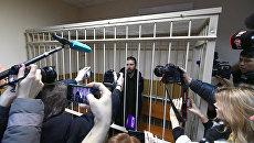 Священник Глеб Грозовский во время оглашения приговора в Приозерском городском суде. 17 января 2018