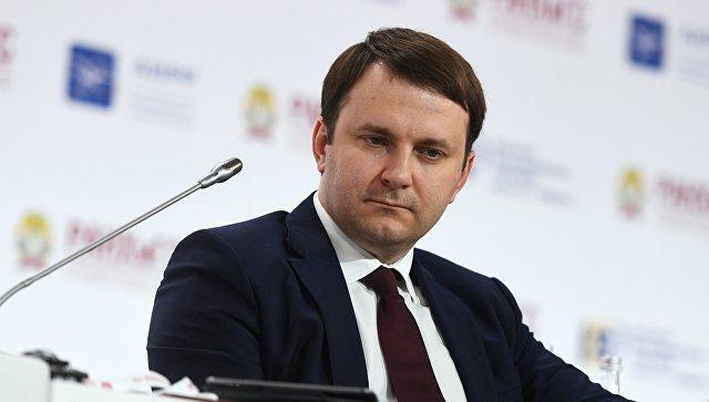 Министру Орешкину недает спать ночами российское качество жизни