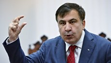 Бывший губернатор Одесской области Украины и лидер политической партии Рух нових сил Михаил Саакашвили. Архивное фото