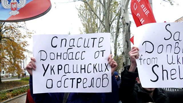 """Украина капитулирует. Почему приняли закон о """"реинтеграции"""" Донбасса"""