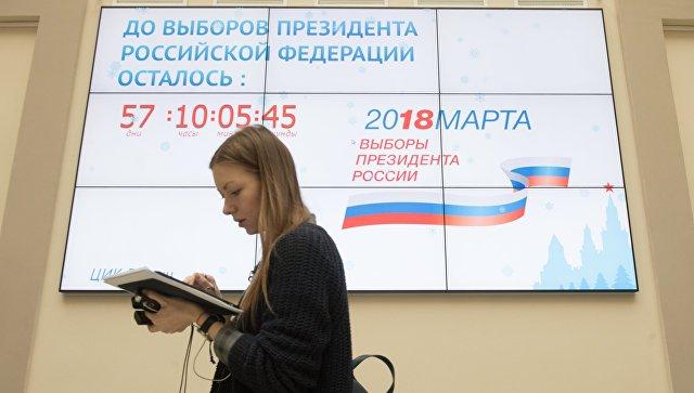 Экран с обратным отсчетом до начала выборов президента РФ в здании ЦИК. Архивное фото