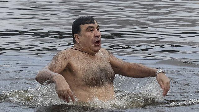 Крещенские купания Михаила Саакашвили. 19 января 2018 года