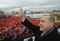 Президент Турции Реджеп Тайип Эрдоган обращается к своим сторонникам в городе Усаке