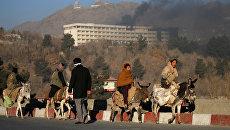 Нападение на отель Intercontinental Hotel в Кабуле. 21 января 2018