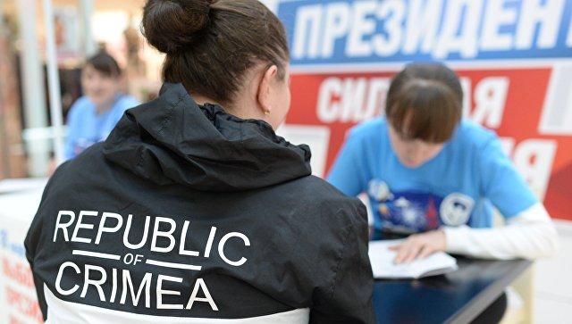 Сбор подписей в поддержку выдвижения Владимира Путина на президентских выборах 2018 года в Симферополе